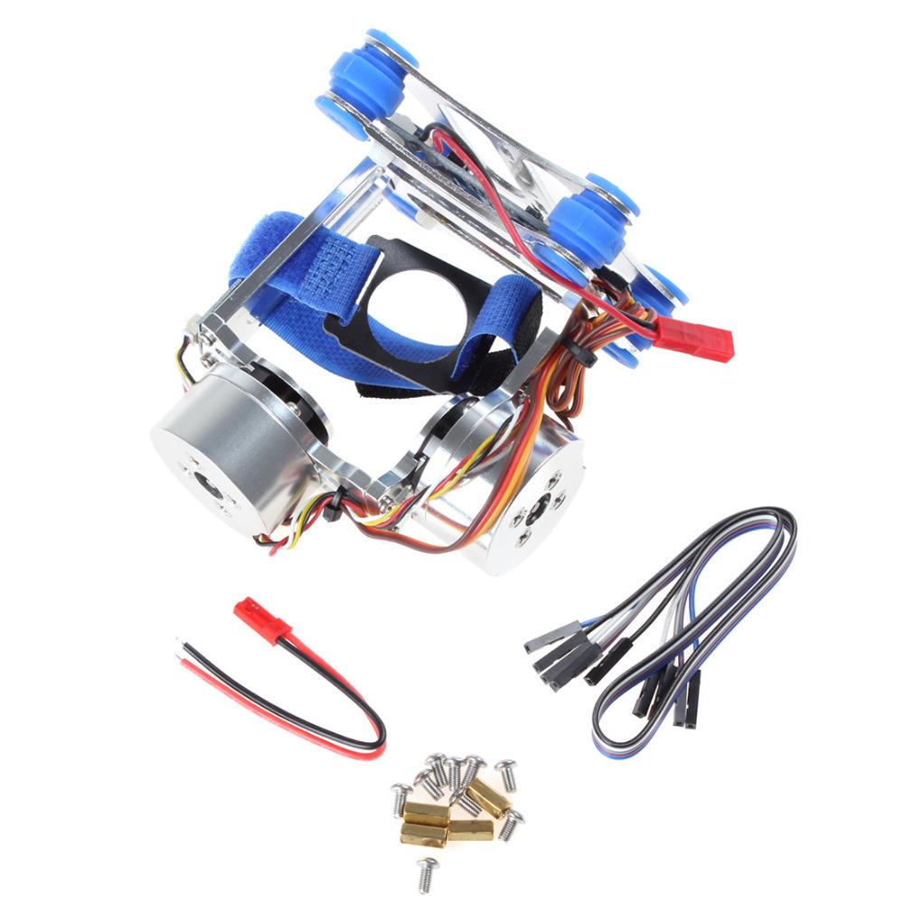 Dji phantom 1 2 cnc brushless ptz camera mount gimbal for Dji phantom motor upgrade